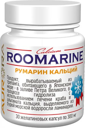 Румарин с кальцием (Roomarine calcium)