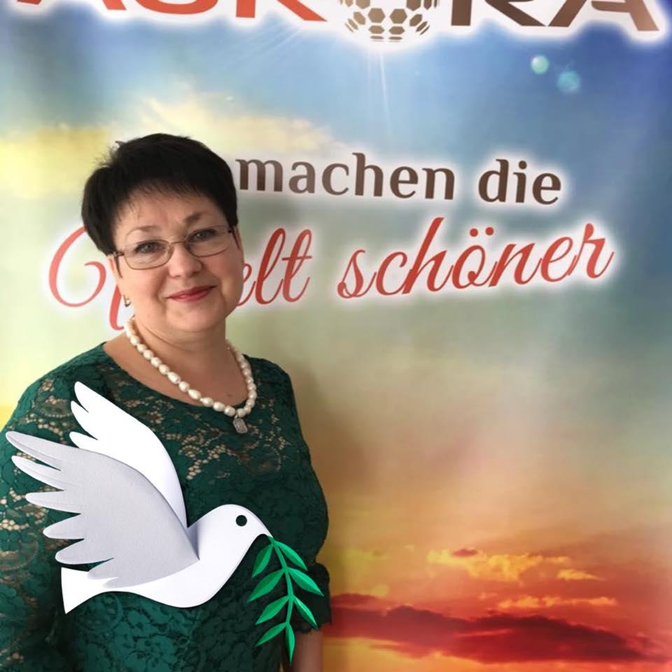 Тамара Рау