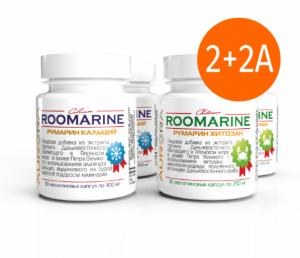 Румарин кальций + Румарин хитозан 2+2А